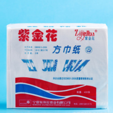 供应 紫金花卫生纸 纯白面巾纸 C003方巾纸
