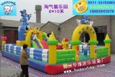 大型充气玩具淘气猫乐园
