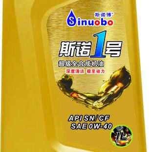汽车润滑油品牌大全酯类合成油斯诺1号0W40SN