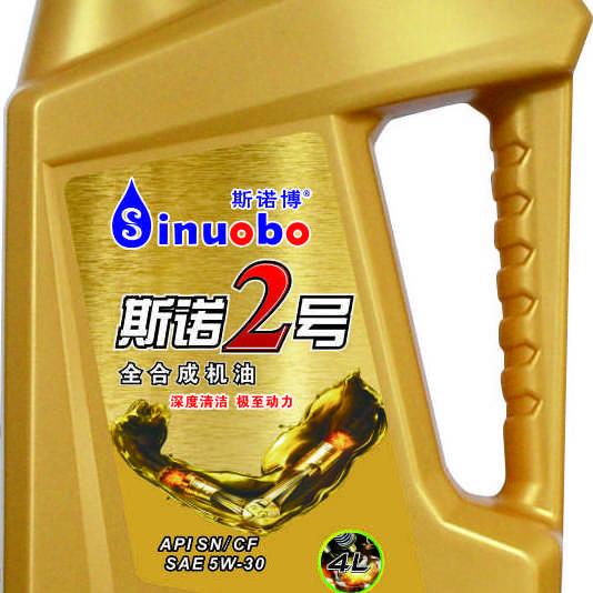 润滑油  广东车用润滑油 斯诺博车用润滑油 SN 5W30