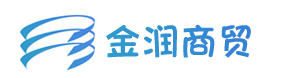 北京金润商贸有限公司