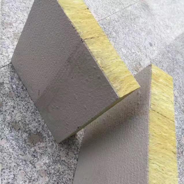 本厂生产 外墙岩棉板 防火岩棉板 玄武岩岩棉板 岩棉保温板