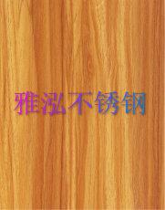 彩色不锈钢覆膜板13