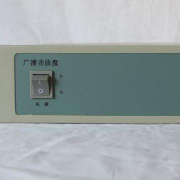 厂家供应消防广播专用功放250W