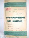 JK-QF混凝土膨胀纤维防水剂