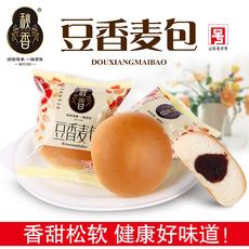 秋香小面包 2000克豆香麦包早餐蛋糕点休闲美食豆沙软面包整箱