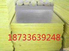 四川玻璃棉板厂家批发价格
