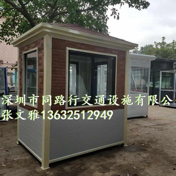 深圳环卫垃圾收集房 环卫工具房厂家 环卫工人休息房 雕花板岗亭厂家