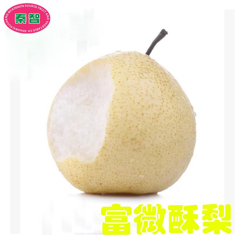 秦智牌自有基地种植 无污染 蒲城酥梨 汁多 皮薄 核小 形美 10斤装