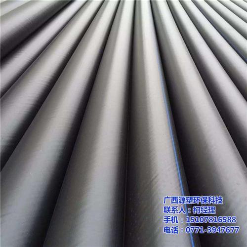源塑、来宾钢丝网骨架塑料复合管、钢丝网骨架塑料复合管法兰