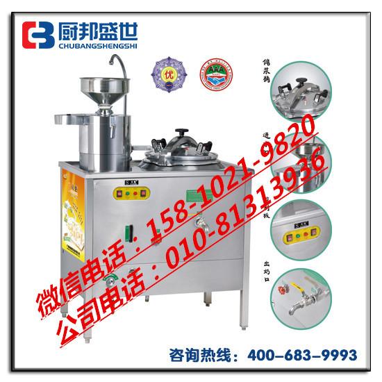 石磨磨浆煮浆一体机|自动磨豆煮浆机器|早餐店专用豆浆机