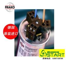 LKT30.0-440-DP电容FRAKO