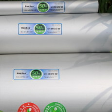 铝合金衬塑管|铝合金衬PERT I II 品牌厂家
