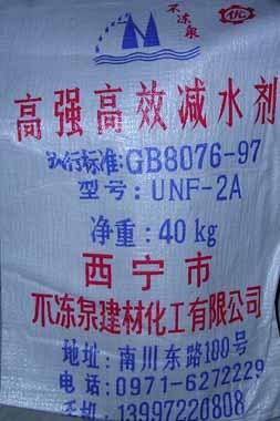 UNF-2A高强高效减水剂