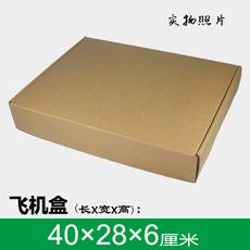 可按客户要求生产各种材质厚度的订做纸箱 纸盒 包装纸板 搬家纸箱 发货纸箱 纸卡等       瓦