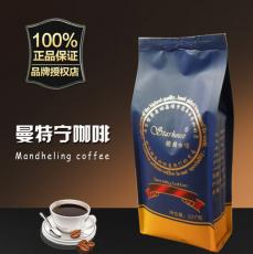热销!德维浓厚香醇曼特宁G1精品咖啡 新鲜烘焙咖啡生豆 批发