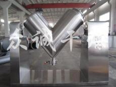 VHJ系列混合机 众诚干燥 质量可靠