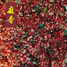 銅川大紅袍花椒 廠家直銷 批發精品花椒 調味用