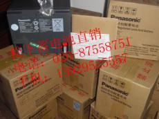 LC-X1220P电池现货,LC-X1220AP松下蓄电池