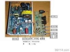 1000W音箱数字功放板带开关电源