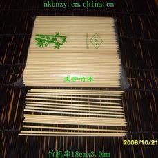 竹串竹机串18cm