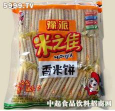 厂家直销企彩鸿米之佳香米饼