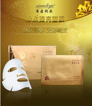 香港希若利亚集团有限公司