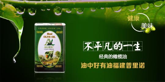 黑龙江巨龙食品科技开发公司