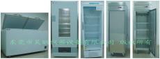 自主研发生产全国联保-15℃~0℃菌种冷冻保存箱