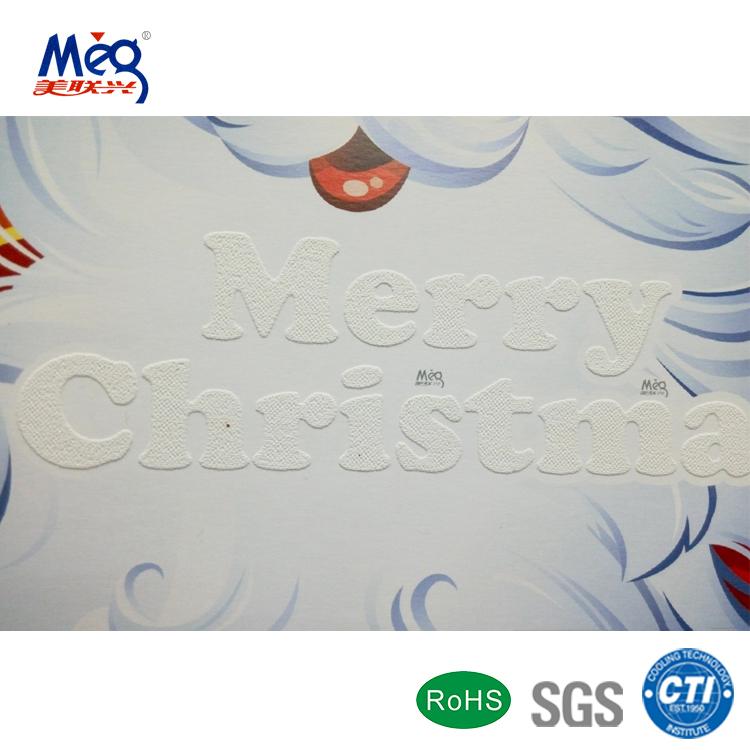 深圳美联兴UV油墨 水性凸字雪绒|卡纸类专用|贺卡|纸张 油墨行情