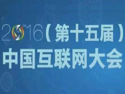 """""""产业互联网与县域经济生态发展""""盛宴开启"""