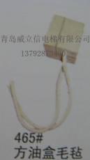 供應方油盒毛氈 扶手帶 扶梯主板SWY-200A
