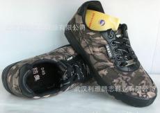 特价供应际华 3537迷彩鞋 帆布鞋 耐磨鞋 喀斯特户外模压鞋