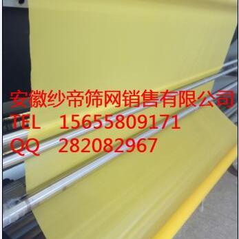 厂家供应420目薄膜开关丝印网纱 165T涤纶印刷网纱
