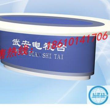 北京厂家专业生产编辑桌ZZKD-BJZ01厂家直销批发