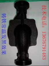 钢铁常温发黑剂