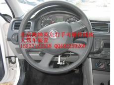 北京海纳英残疾人驾车辅助装置左右手操作