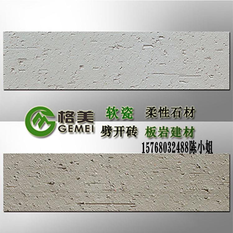 四川外墙软瓷砖知名厂家