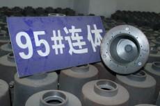 聚焦正能量 生物質節能環保灶芯 高旺醇基連體爐頭