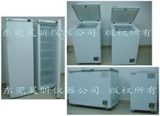 厂家直销全国联保-40℃导电银胶保存冰箱