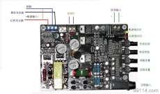 12V24V36V48V56V68V50W低音炮数字功放板