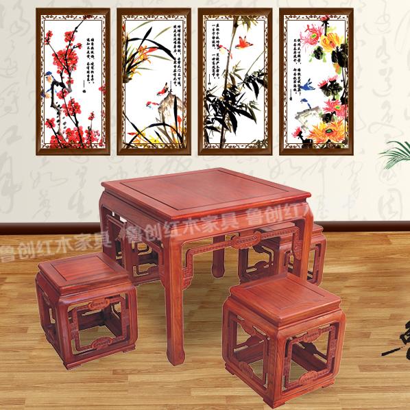 东阳大红酸家具 园艺沙发 大奔沙发 东阳红木品牌 红木沙发图片及价格