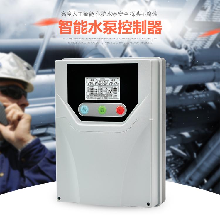 罗克韦尔11KW水泵控制器 电机启动箱 在线软起动柜