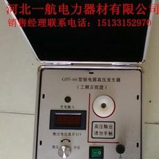 晋州市一航直销高低压精准度高专业高频信号发生器