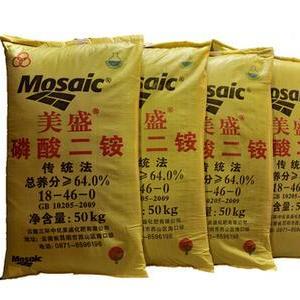 热销厂家批发农业化肥 品质纯正高养分全水溶磷酸二胺
