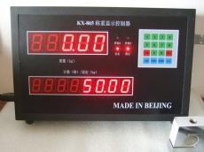 北京中盈環球KX-865自動包裝機微機控制器