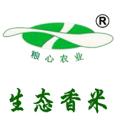 广东粮心农业科技有限公司