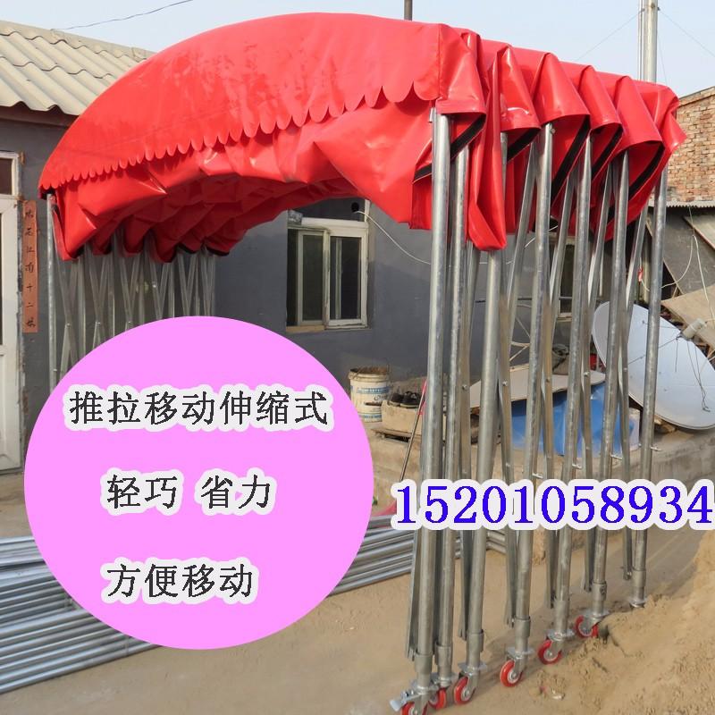 北京遮阳篷停车篷 仓库篷 洗消帐篷 大的排档烧烤推拉篷厂家定制 遮阳棚 活动帐篷