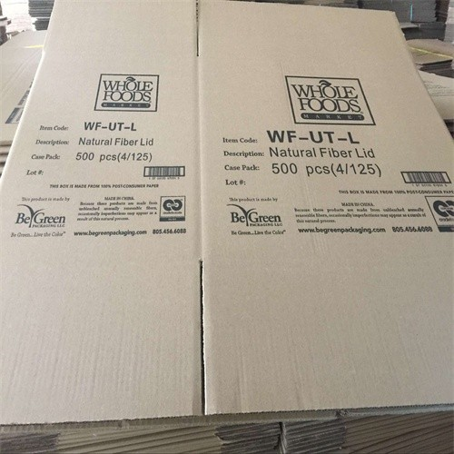 飞机盒纸箱批发淘宝快递纸盒打包定做包装箱生产厂家瓦楞纸箱现货