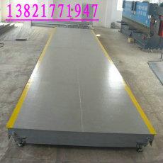 天津40吨固定式电子衡(黑龙江50吨电子地上衡价钱)